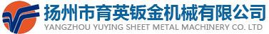 扬州市斗球体育下载苹果版钣金机械有限公司